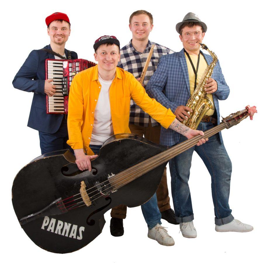 ПАРНАС - Ансамбль позитивной музыки