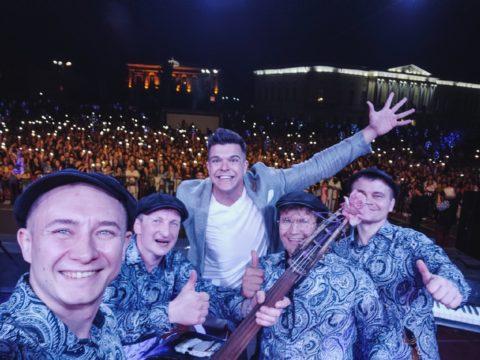Выступление Ансамбля PARNAS в День города Владимира 31.08.19